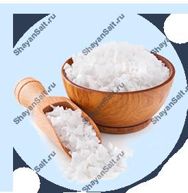 продажа пищевой соли